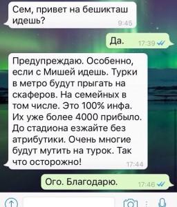 e_HCnwexSto