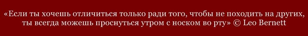 2 фраза