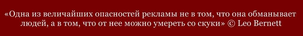 3 фраза