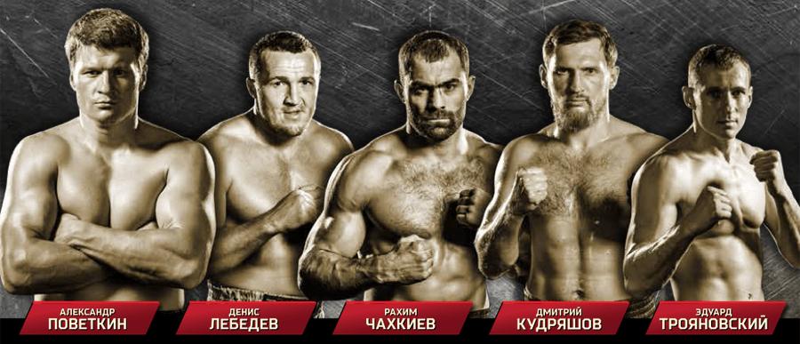 вечер бокса в Казани