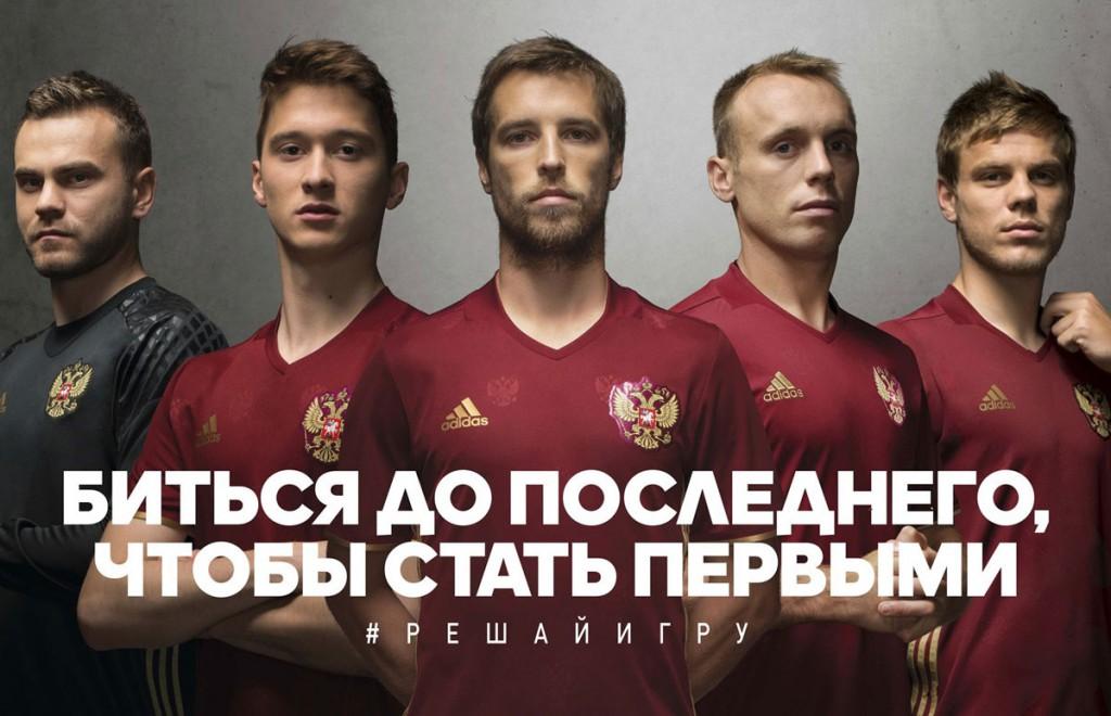 Сборная России - Футбол
