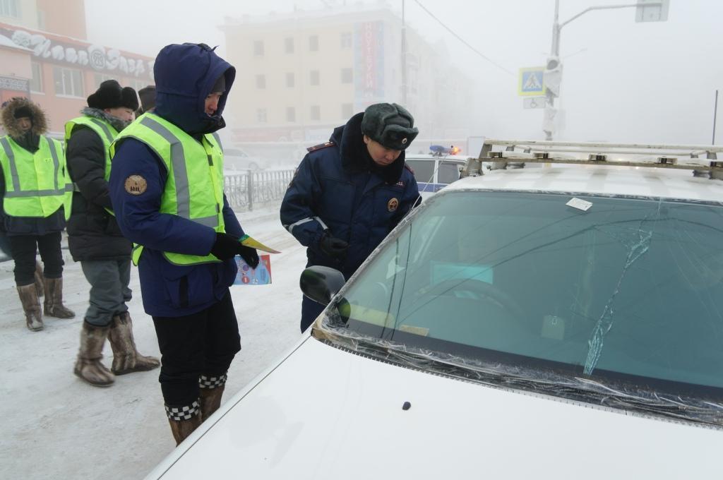 фото с ресурса ясиа.ru