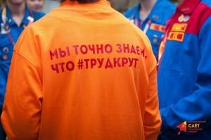 Фото: nasha-molodezh.ru