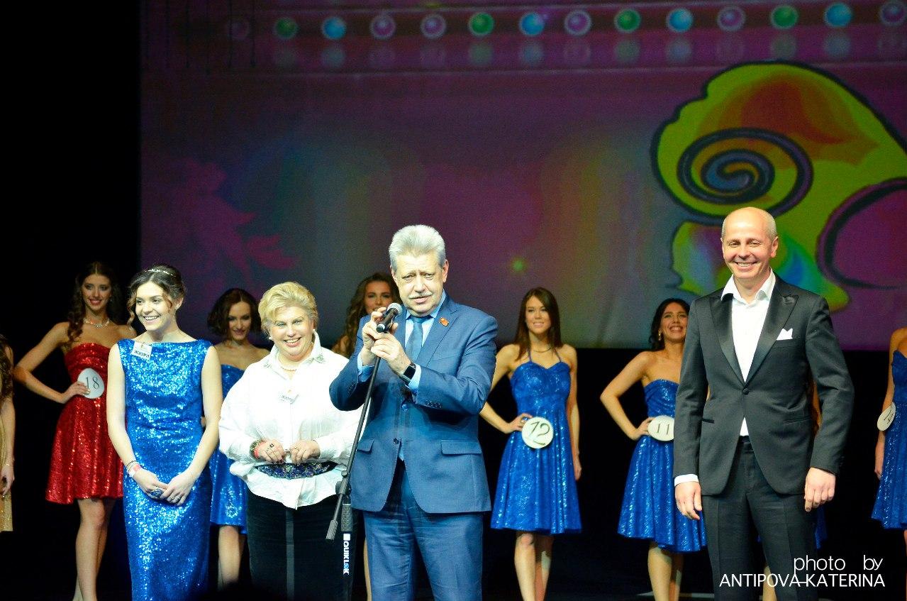Фото: Антипова Катерина