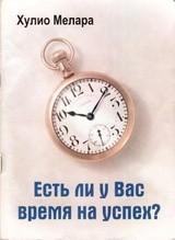Фото: readly.ru