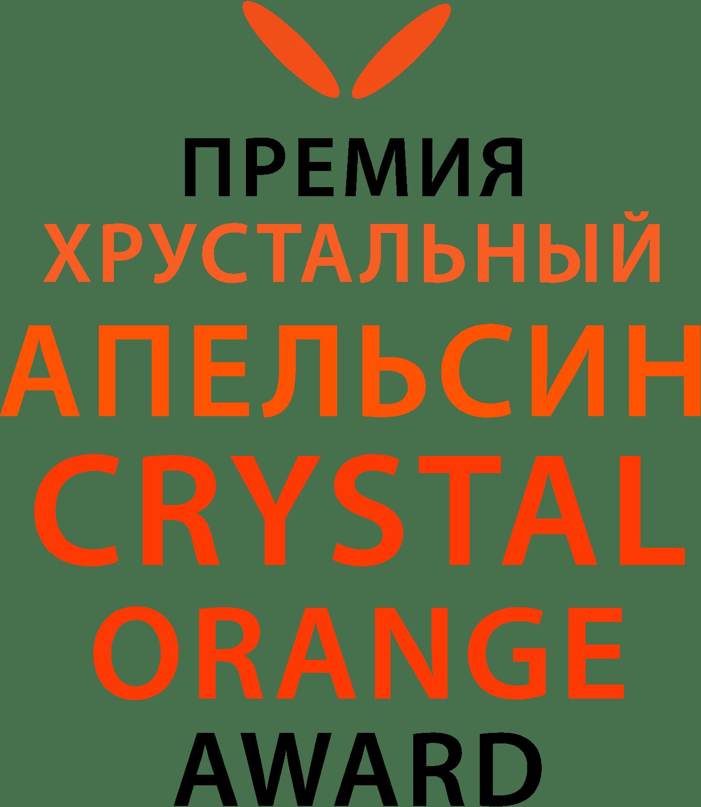 Лого студенческого Конкурса ХА
