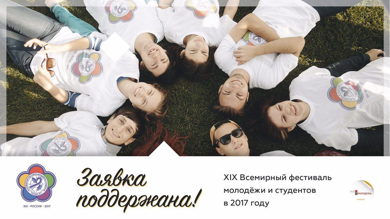 Секс дружба студентов 17 фотография