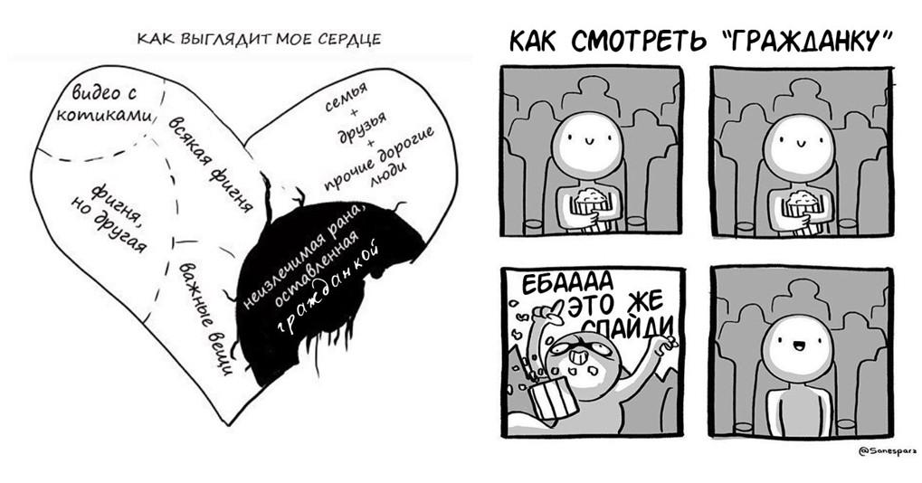 ппеепеп