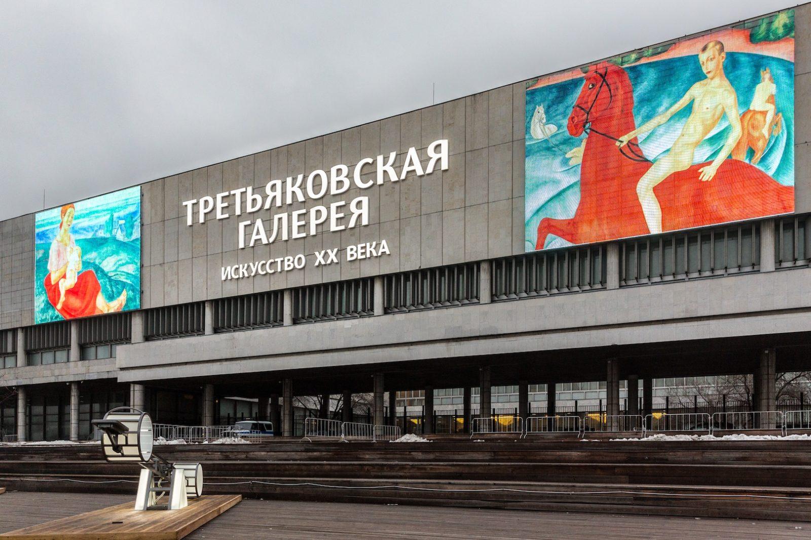 Досуг выставки москвы 21 фотография