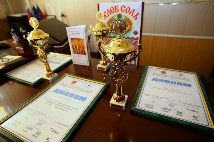 Фото: http://news-kmv.ru