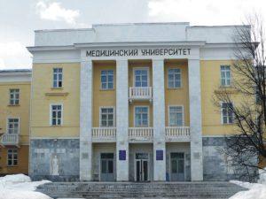 bashkirskij-gosudarstvennyj-medicinskij-universitet-v-ufe