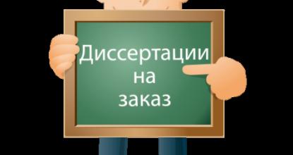 Фото: zavalov.net.ua
