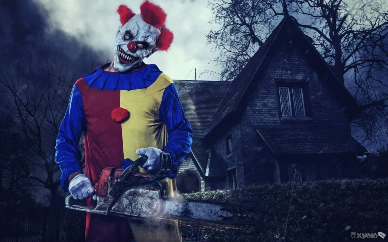 Фото страшных клоунов на аву в