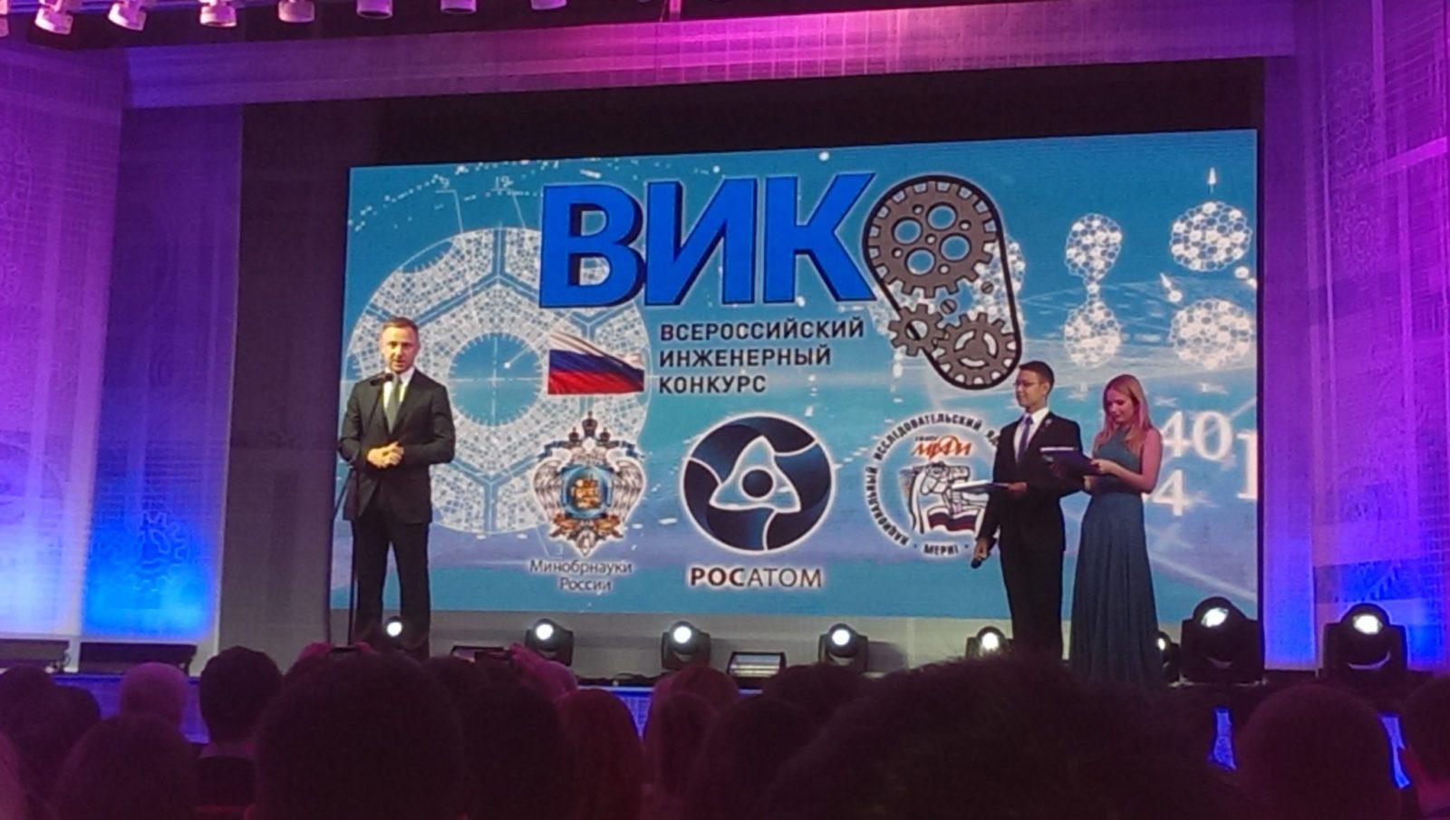 Конкурс россия 10 участники