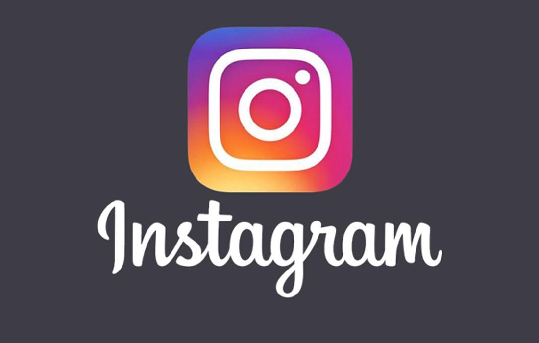 8 миллионов лайков за сутки – рекорд поста в Instagram