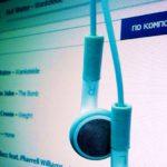 Как с телефона слушать музыку из ВКонтакте?