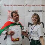 Турнир в ИГН — вишенка на торте РФС!