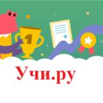 Открытие онлайн-олимпиады Учи.ру  «Юный предприниматель» состоялось в школе «Летово»